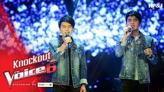 เบส+บอส - คืนที่ดาวเต็มฟ้า - Knock Out - The Voice Thailand 6 - 14 Jan 2018