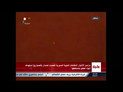 Siria, abbattuto missile diretto contro base aerea Homs: l'annuncio alla tv di Stato