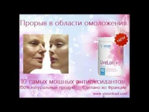 витамины для курящих женщин после 35 лет