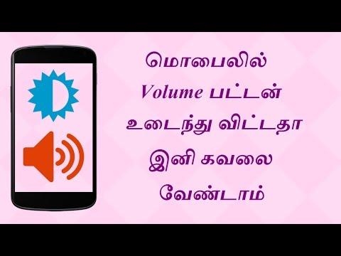 Volume Slider App