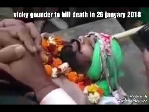 Vicky gounder to hill death