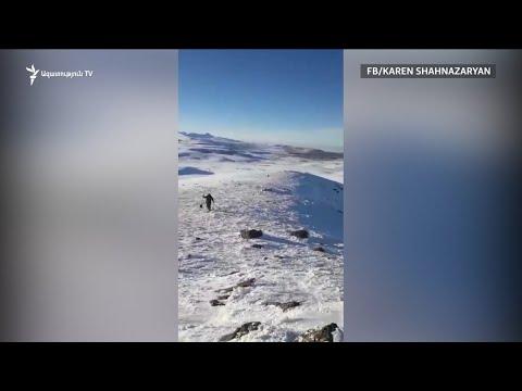 29-ամյա զինծառայողը մահացել է ձնաբքի մեջ մոլորվելու պատճառով, ծառայակիցը հոսպիտալում է