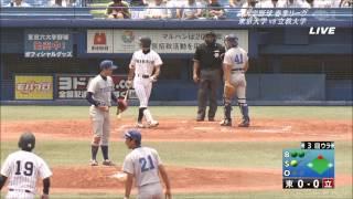 【浦学33期生】立教大学・佐藤拓也選手(2013.05.26) thumbnail