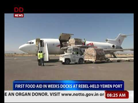 First food aid in weeks docks at rebel-held Yemen port