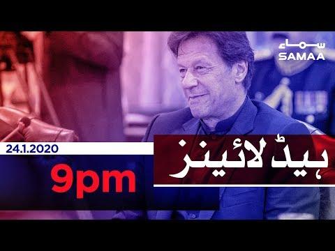 Samaa Headlines -9PM