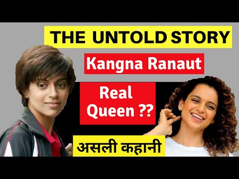 Kangana Ranaut Biography | Biography in Hindi | कंगना रनौत | Success Story | manikarnika movie |