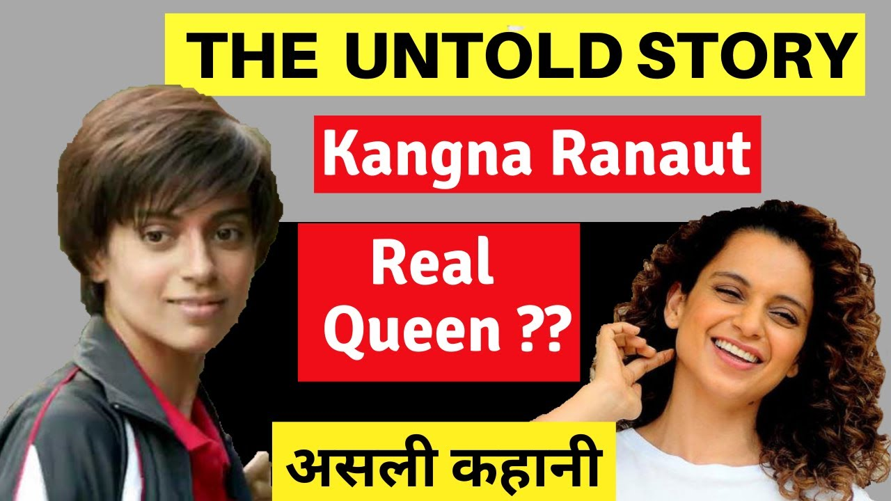Kangana Ranaut Biography | Biography in Hindi | कंगना रनौत | Success Story | Judgemental  |