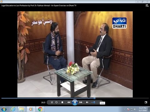 Legal Education to Law Profession by Prof. Dr. Rukhsar Ahmed - An Expert Overview on Dharti TV