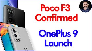 Poco F3 Confirmed |. Oneplus 9 series Launch announcement | Oppo F19 series launch | Galaxy M12.