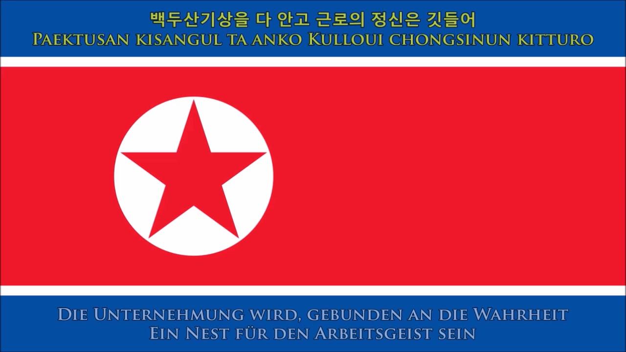 Nordkorea Hymne