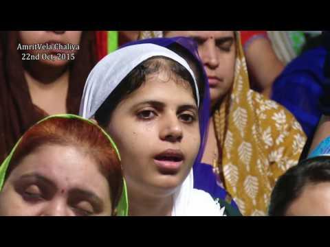 Raam Raam Karta   Bhai Gurpreet Singh (Rinku Vir Ji Bombay Wale)22nd Oct, 2015