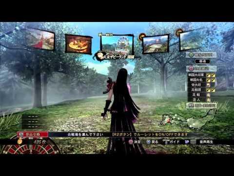 戦国BASARA4 皇_Oichi theme extended