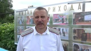 Обращение Николая Мартынчука к казакам России и Зарубежья
