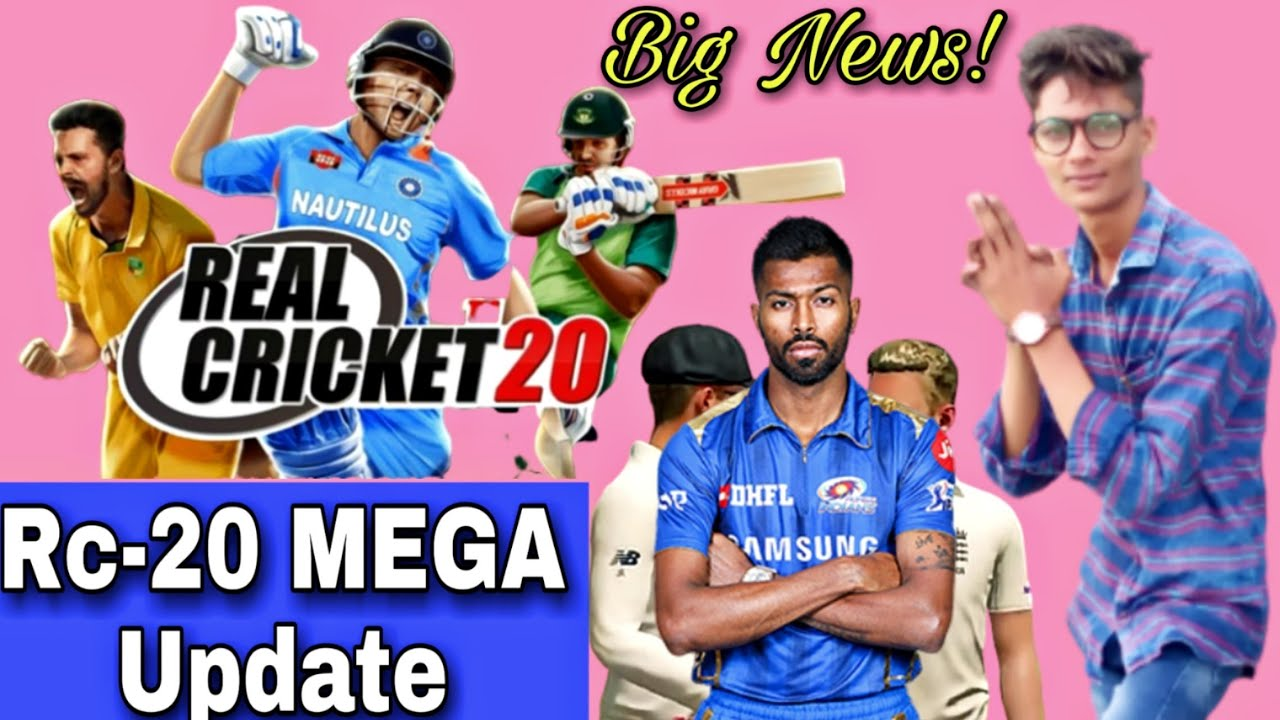 Real Cricket 20 New Update News | Real Cricket 20 New Update | Real Cricket 20 New Update Features