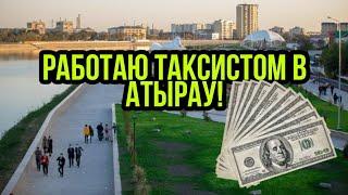 Сколько зарабатывает Водитель UBER в Киеве?