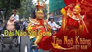 Tôn Ngộ Không và Trư Bát Giới Đại Náo Sài Gòn