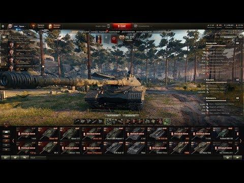 ДА ДА ОПЯТЬ ОТМЕТКИ НА Об.277 Я ЧЁКНУСЬ... | World of Tanks СТРИМ thumbnail