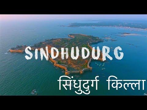 Sindhudurg - Beach, Malvani Food & Sindhudurg Fort | AMAZING MAHARASHTRA