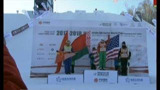 Белоруска Анна Гуськова завоевала золо на первом этапе Кубка мира по фристайлу