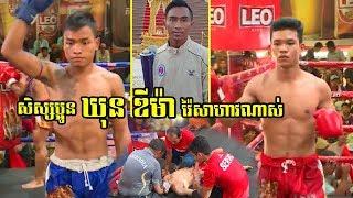 សន្លប់ធំ! អេ ភក្តី Vs ចាន់ តុល, Bayon TV Boxing, 27/May/2018 | Khmer Boxing Highlights