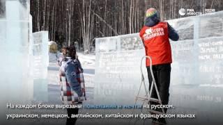 Библиотека на Байкале