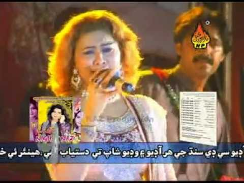 Jani Muhunjo Meanh Main Piyo Ache By Nighat Naz New Album 5 Piyaar Ji Kashish