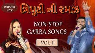 Triputi Ni Ramzat | Nonstop | Gujarati Garba 2015 | Gaman Santhal | Darshna Vyas | Kanu Patel