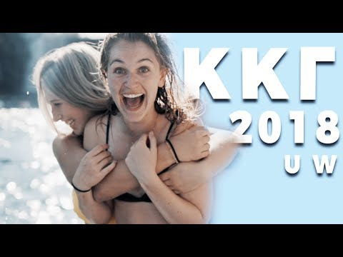 Once Again | UW Kappa Kappa Gamma - Recruitment 2018