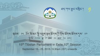 Day1Part1 - Sept. 15, 2015: Live webcast of the 10th session of the 15th TPiE Proceeding