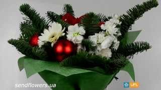 Букет С Новым годом - SendFlowers.ua(Букет С Новым годом - это настоящая новогодняя феерия! Он создан в лучших традициях: ветви ели, новогодние..., 2013-12-19T16:56:18.000Z)