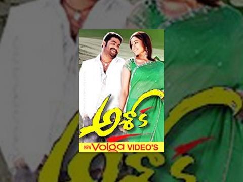 Ashok Full Length Telugu Movie || Temper...
