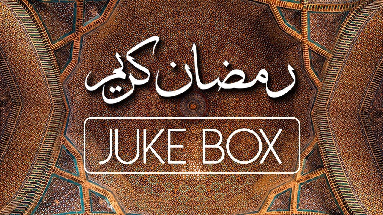 Ramadan Kareem | Non-Stop Naats 2018 | Audio Jukebox