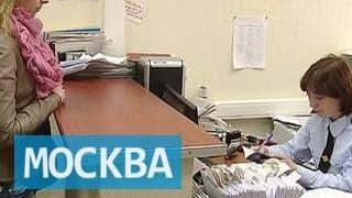 Районные отделения ФМС в Москве прекращают оформлять гражданство