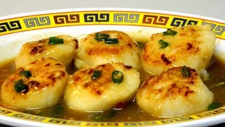 Stir Fry: Scallops In Ginger - Oyster Sauce : Authentic Chinese Cooking.