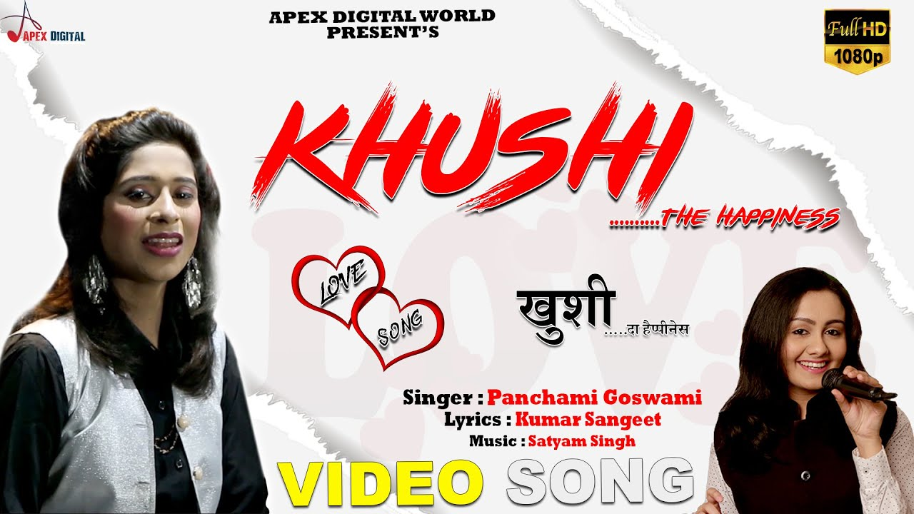 DOWNLOAD: Khushi .. the Happiness II Official Video – Panchami Goswami    New Hindi song    Mp4 song