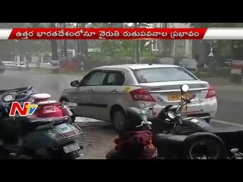 Monsoon Effect In North India   Heavy Rains In Uttarakhand And Delhi   NTV