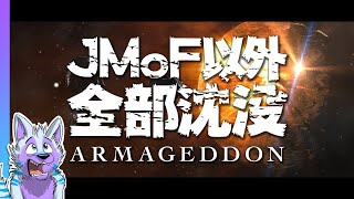 JMoF 2018 - Armageddon