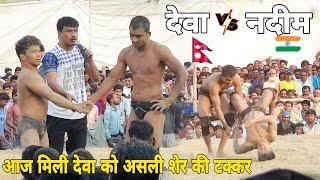 देवा थापा मिला असली भारत का शेर,deva thapa vs nadeem kaliyar