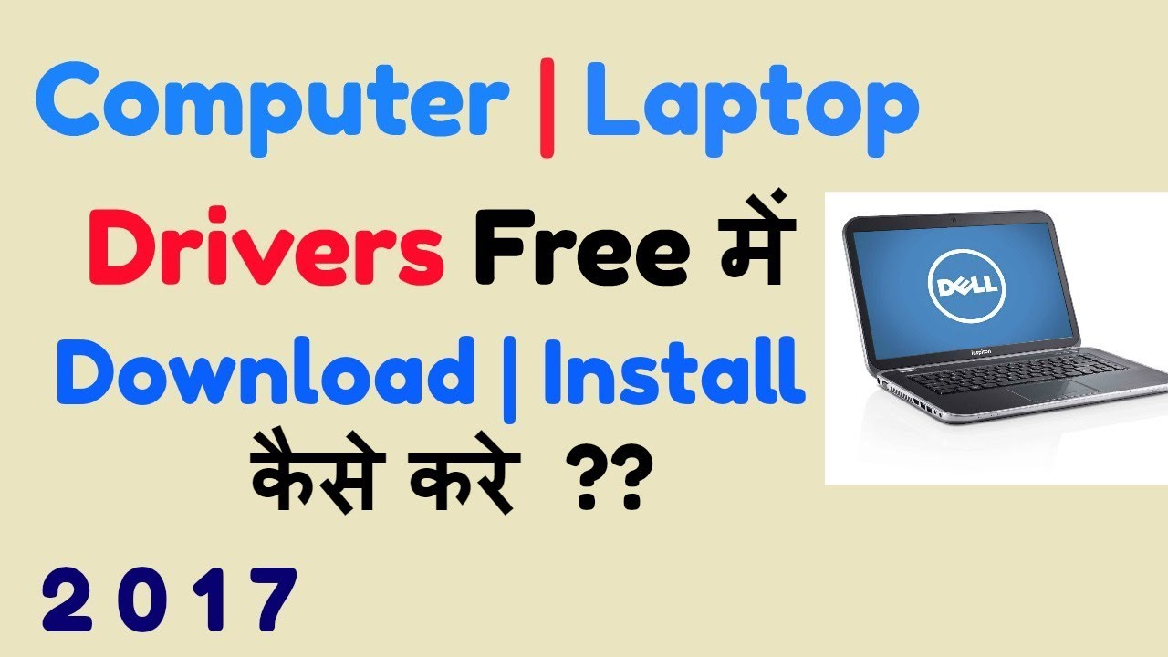 hcl me laptop camera driver download