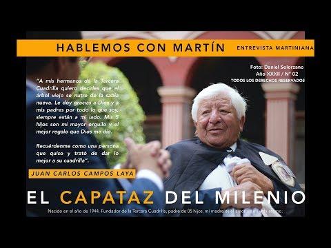 JUAN CARLOS CAMPOS LAYA (4K UHD) | TERCERA CUADRILLA DE LA HERMANDAD DE  SAN MARTÍN PORRES