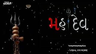 Mahadev WhatsApp status | Lord Shiva WhatsApp status |shiv WhatsApp status video