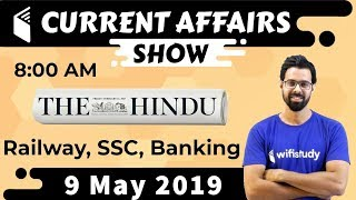 8:00 AM - Daily Current Affairs 9 May 2019 | UPSC, SSC, RBI, SBI, IBPS, Railway, NVS, Police