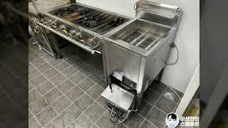 이성희의스팀클린 - 식당주방청소업체에서 후드청소와 튀김…