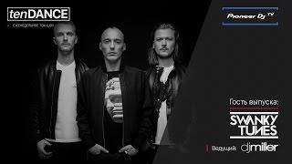 tenDANCE show w/ SWANKY TUNES @ Pioneer DJ TV | Moscow