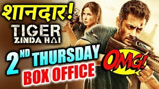 Salman Khan's Tiger Zinda Hai 14th Day Collection | Box Office Prediction