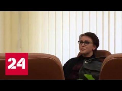 Саратовский министр поплатилась местом за слова о прожиточном минимуме – Россия 24