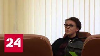 Саратовский министр поплатилась местом за слова о прожиточном минимуме - Россия 24