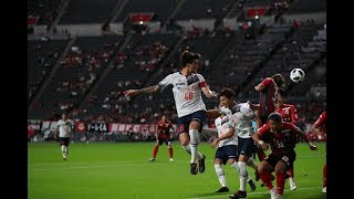 2018明治安田生命J1リーグ第23節 北海道コンサドーレ札幌戦