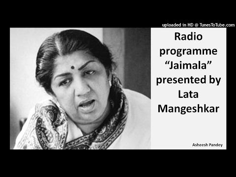 """""""Jaimala"""" Presented By Lata Mangeshkar"""