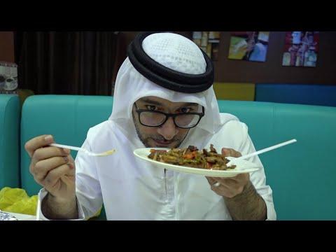 SPECIAL Somali Sautee Steak | Best Dubai Restaurants